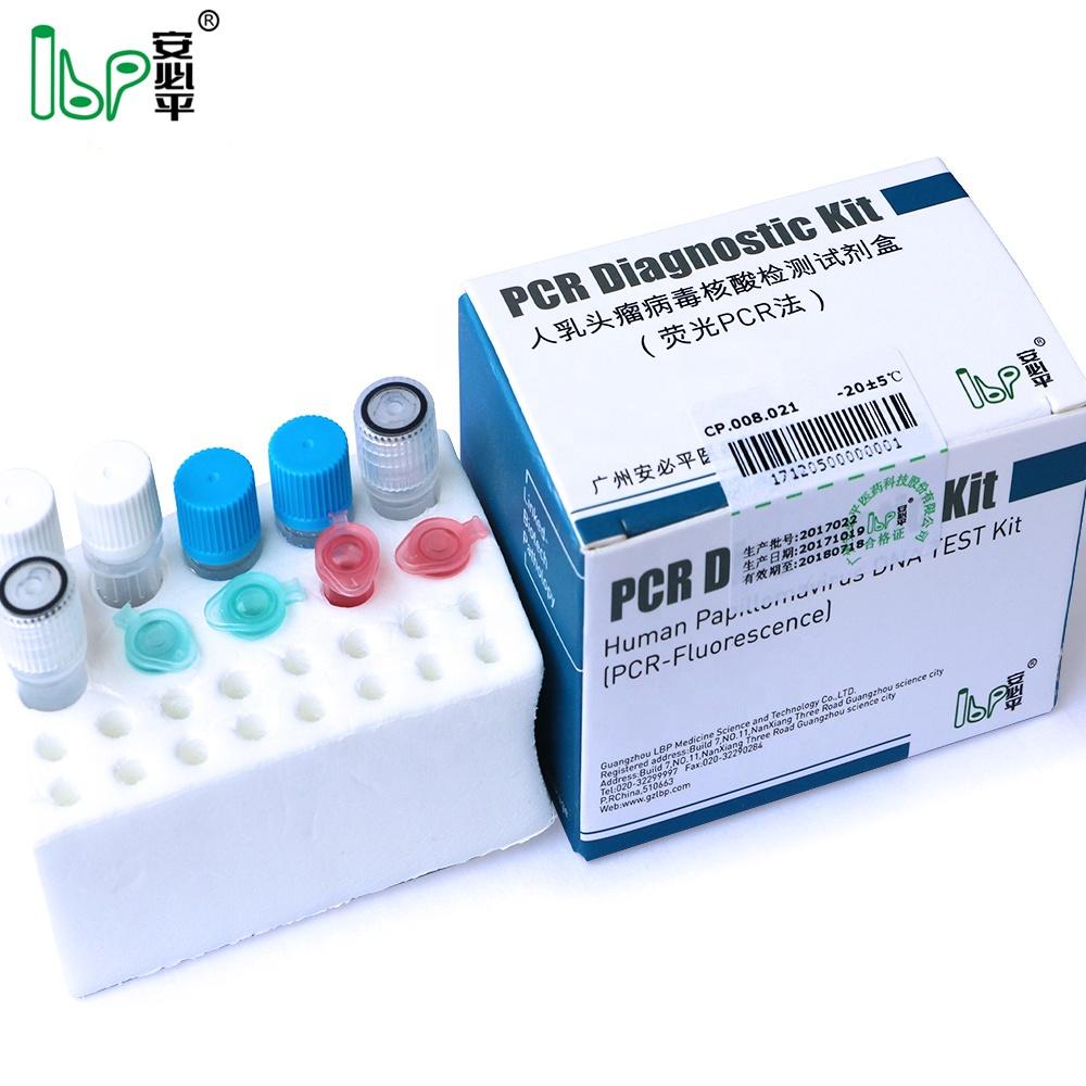papilloma virus test