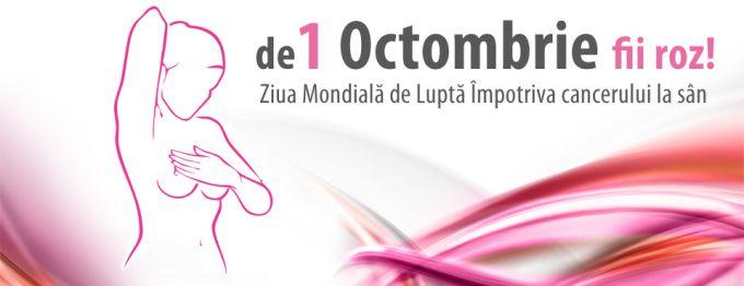Ziua mondială a cancerului. Testarea periodică poate fi salvatoare! | Romania Libera