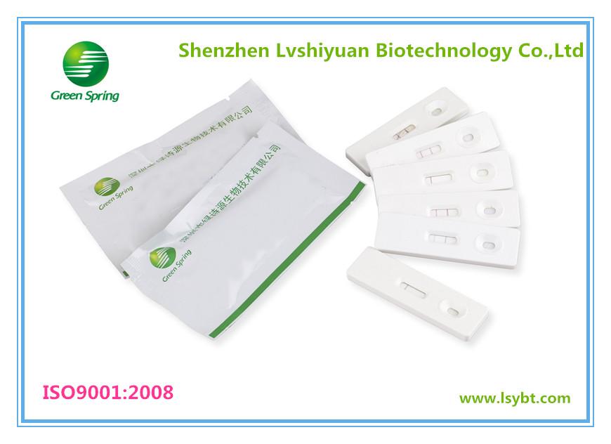 schistosomiasis antibody test
