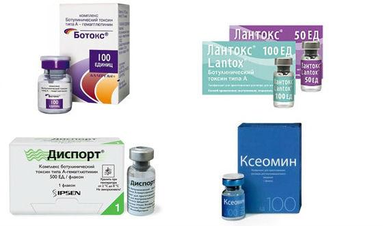 toxine botulique xeomin
