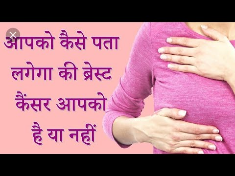 abdominal cancer symptoms in hindi does hpv virus cause lymphoma cancer