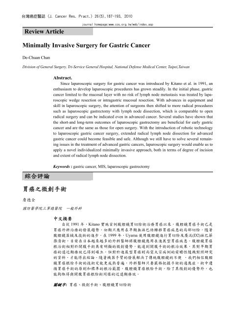 [D3 lymphatic dissection in surgery for gastric cancer].